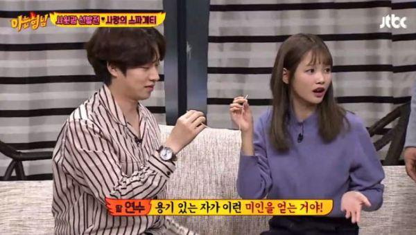 JTBC 아는 형님 하연수 김희철 스파게티 게임