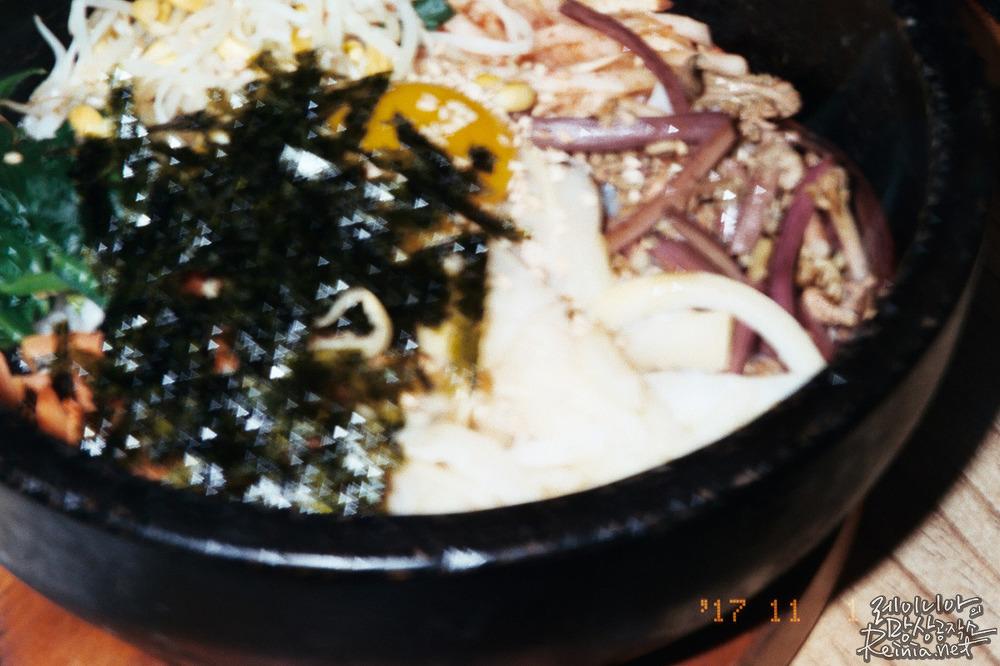 음식(정물), 후지C200 필름으로 촬영