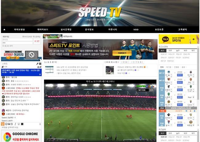 스마트폰 PC 공중파 지상파 케이블 실시간 TV 무료 시청하기