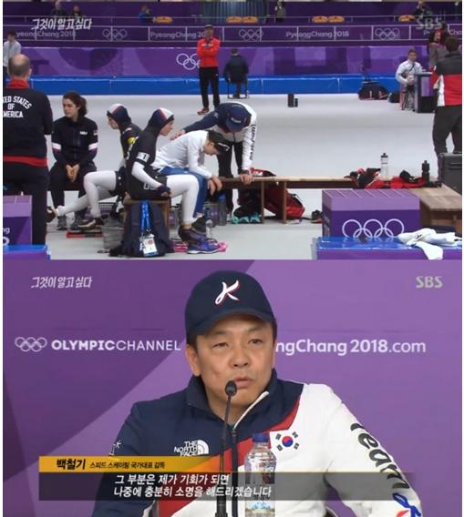 동계올림픽