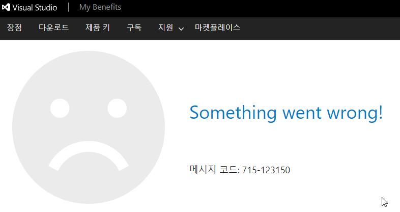 Something went wrong!