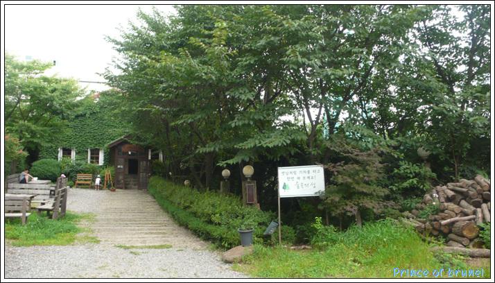 [BP/맛집/일산/한식] 일산 양수면옥. 숲속의 섬....