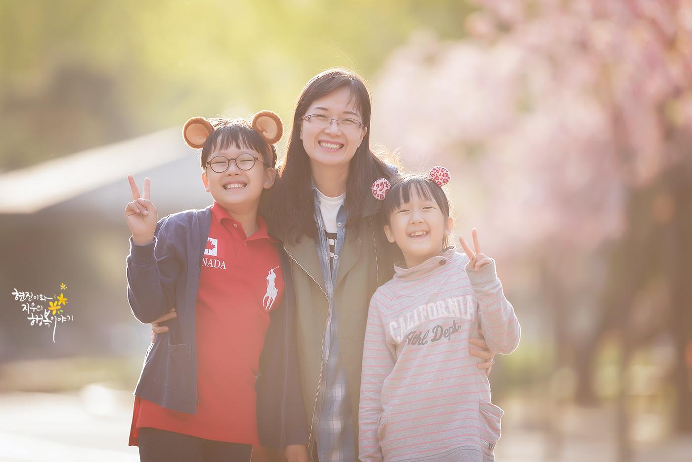 과천 서울대공원